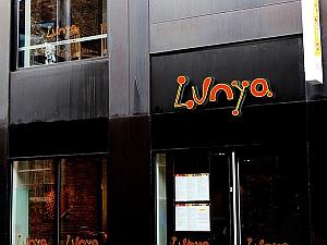 Lunya Restaurant
