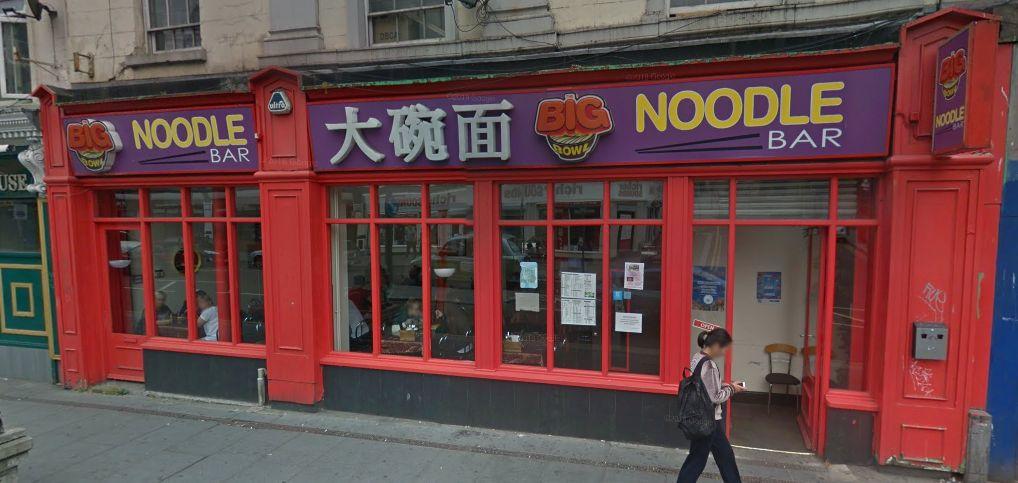The Big Bowl Noodle Bar